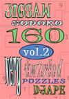 Jigsaw Sudoku, volume 2