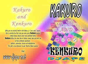 Kakuro  and Kenkuro  book