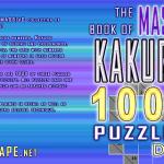 massive-book-kakuro-512px